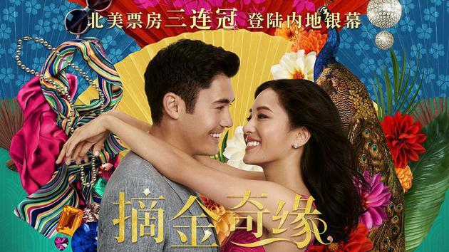 阿黛勒·林将退出《中国富豪女友》的剧本创作