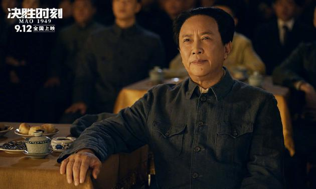 献礼片《决胜时刻》宣布改档 推迟至9月20日上映
