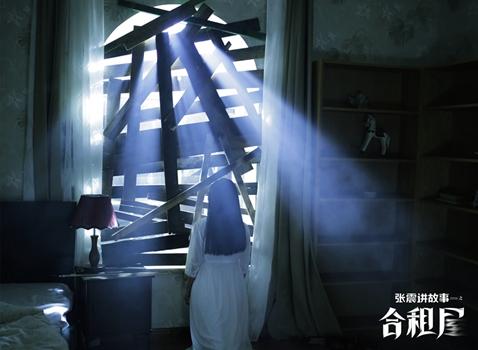 《张震讲故事2》今日上映 惊悚恐怖片套路反转
