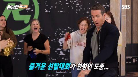 莱恩雷诺斯(Ryan Reynolds)居然来上《Running Man》啦~
