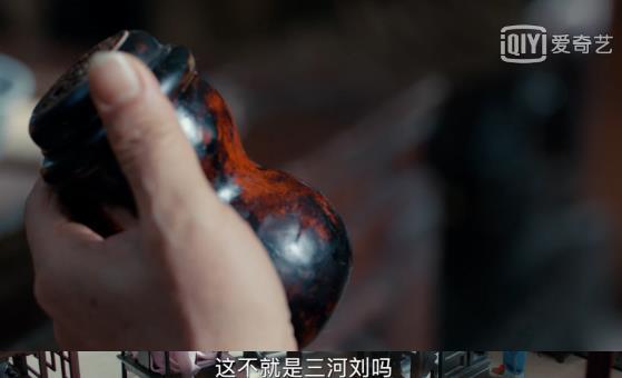 """《黄金瞳》庄睿开""""金眼""""鉴宝贝 开年轻喜剧爽翻天"""