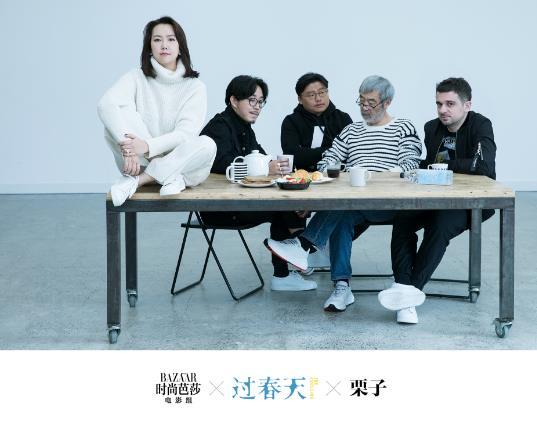 《过春天》曝芭莎大片 田壮壮携中国电影新力量书写青春片新类型
