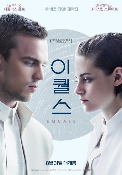 韩影票房:大盘露疲态《隧道》连冠无压力