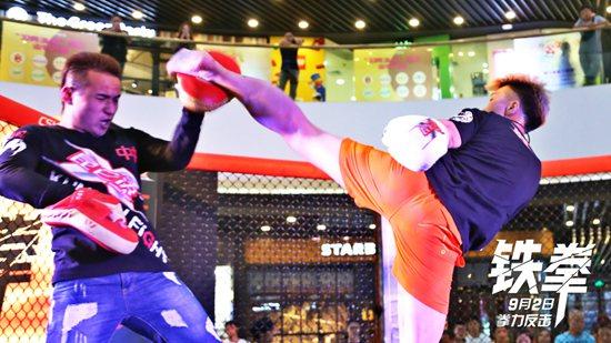 《铁拳》合作顶级格斗大赛 奥运冠军赞热血温情