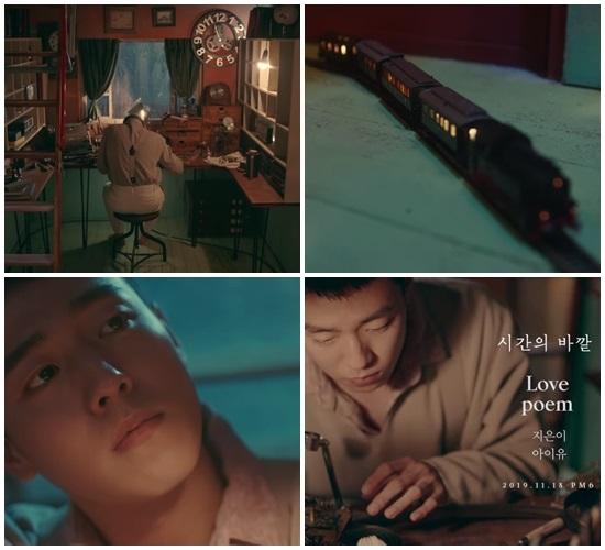 IU 迷你五辑收录曲《ABOVE THE TIME》MV 预告公开