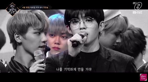Mnet剪辑又被轰!《Road To Kingdom》预告公开网怒了