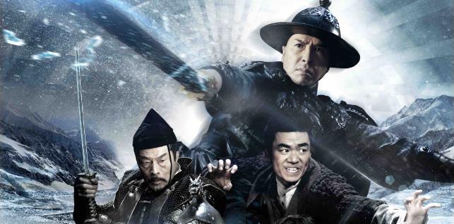 《冰封侠:时空行者》定档 甄子丹领衔全明星阵容横行时空