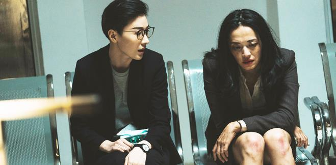 袁晶《找到你》搭档姚晨 为戏剪短发帅气值满点