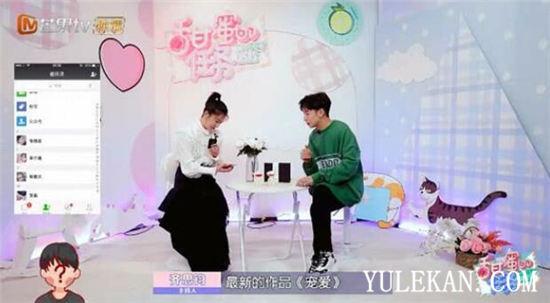 《甜蜜的任务》阚清子人缘很差吗?阚清子打视频为什么没人接?