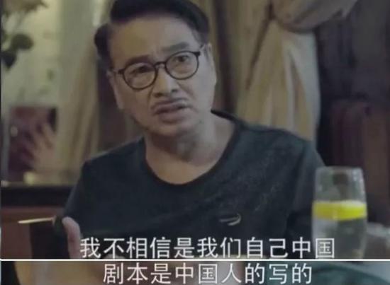 吴孟达谈《流浪地球》:看剧本时不信是中国人写的