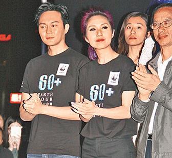 谢安琪否认频NG惹陆永黑面:我不是新手
