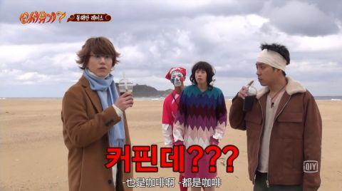 《新西游记7》殷志源、曹圭贤上演「反转电视剧」!