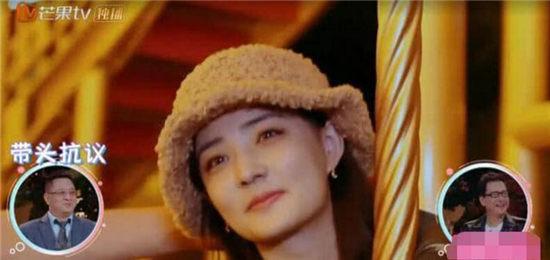 演员徐璐故地重游引泪崩,谁注意到张铭恩的动作?