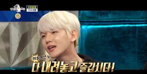 《RS》EXO预告:KAI自认为是「最有趣的成员」!