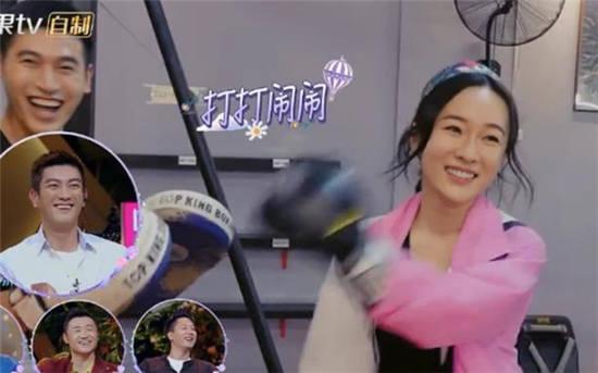 《妻子的浪漫旅行》霍思燕打拳击不停撒娇 杜江为何笑到停不下来