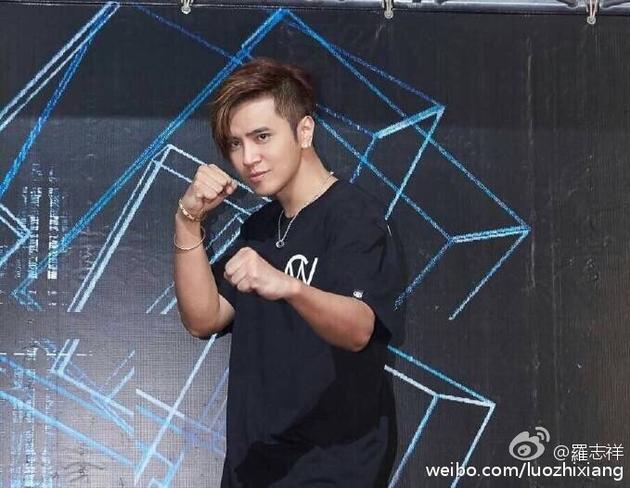 罗志祥自曝瘦10公斤 网友:朱碧石变网红