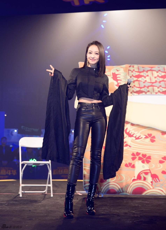 宋茜粉丝获得粉丝嘉年华最佳饭制长文
