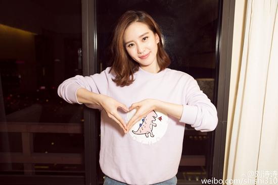 刘诗诗微博比心示爱粉丝 高人气千万转发