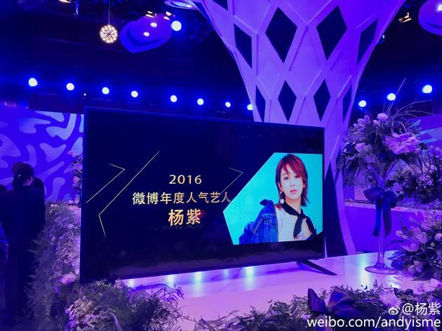 """光辉娱乐官方网址杨紫被偶像赵薇""""翻牌"""":让我哭会儿先"""