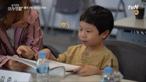 《机智医生生活》曹政奭与宇宙的初次见面:一定会是好爸爸!