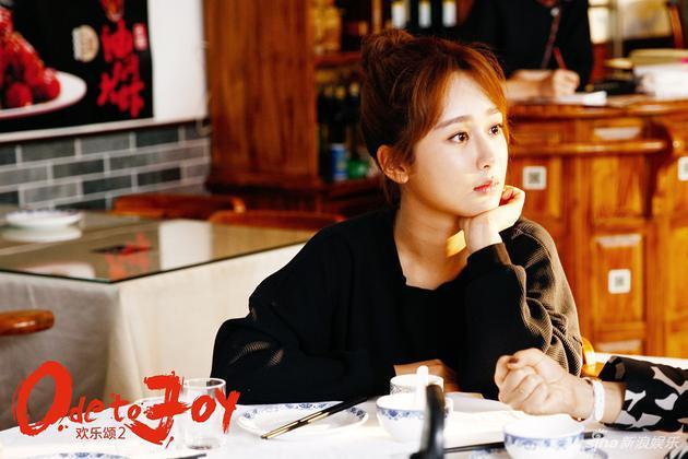 杨紫面对争议心态平和:我是笨鸟先飞的北京小妞