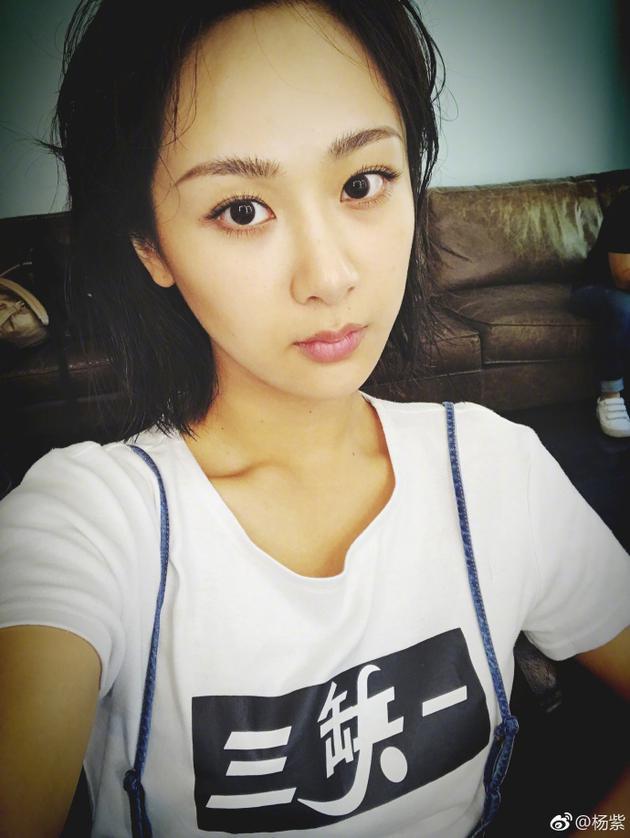 杨紫晒自拍竟成瓜子脸 网友:你居然自己先瘦了?