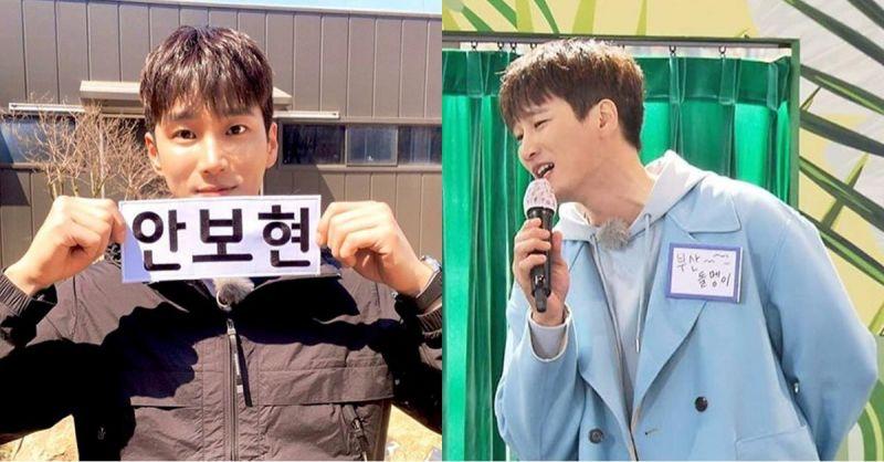 《RM》安普现唱《梨泰院Class》 OST 出来时表现出唱歌的魅力 但演奏高音时却打破了表演