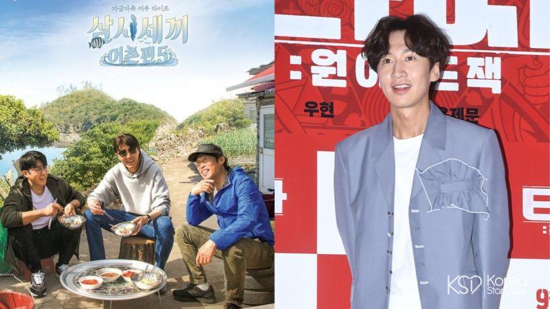 《一日三餐:渔村篇5》第二位嘉宾是李光洙?制作组:希望大家通过节目确认