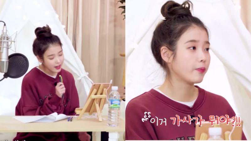 《爱的迫降》OST的初Live公开!唱自己写的歌时IU却忘词:歌词怎么写得这么难?