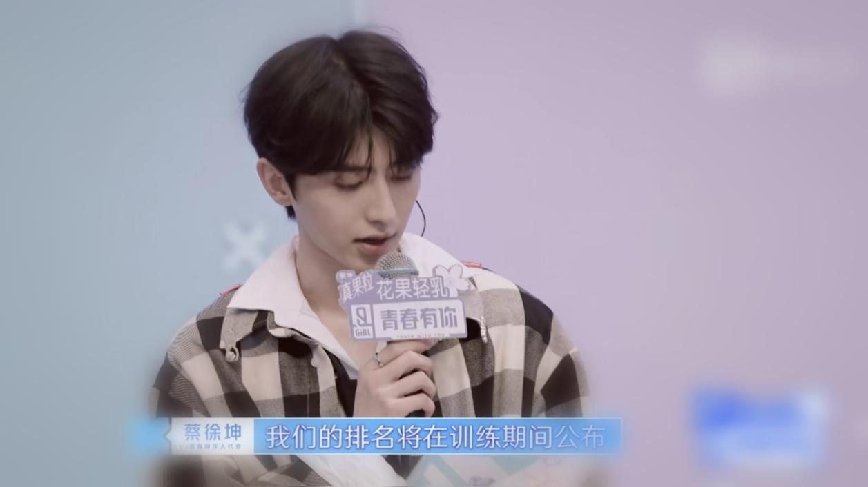 喻言刘雨昕竞争C位,虞书欣镜头被剪,《青春2》又开始作妖?