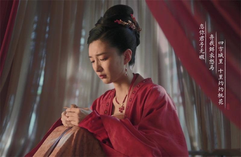 《清平乐》曹皇后责罚宫女被仁宗所见,训斥她太过冷血?