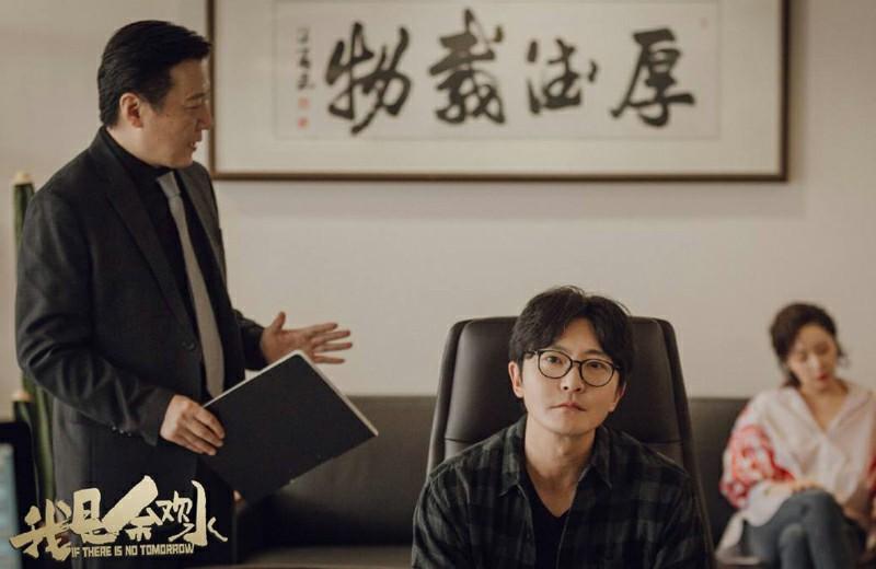 郭京飞新剧《杠杆》,演技实力看好,女主角不愧为颜值担当