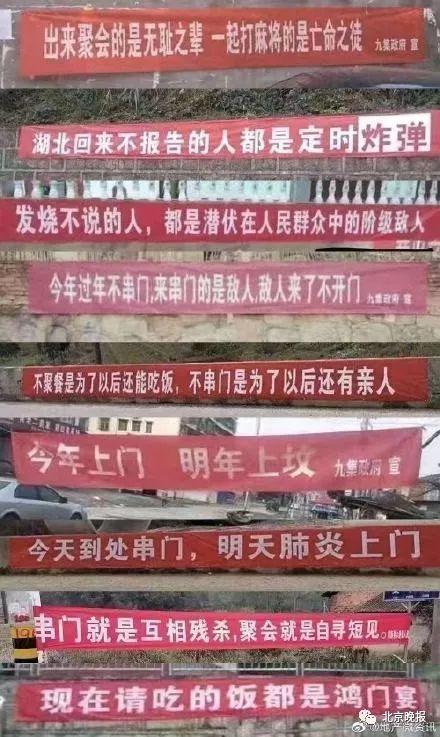 """光辉娱乐官方网址村长不让走!元宵节曾毅缺席,网友调侃""""凤凰在央视,传奇在村里"""""""
