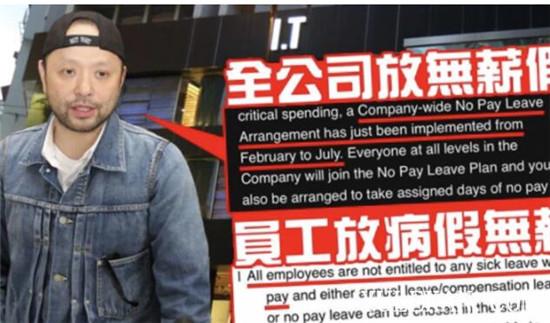【美天棋牌】沈嘉伟的公司为什么裁员放无薪假?出现了什么事业危机?