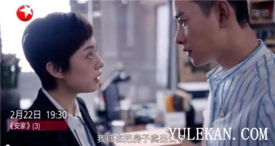 徐文昌和斯黛拉同样是被出轨,谁的做法你更欣赏?