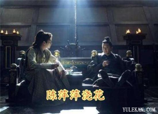 《庆余年》中主角们的特殊癖好都有哪些?