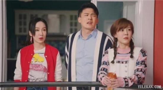 《爱情公寓》为何唯独第五季成员不受待见?明明每一季都有人员变动