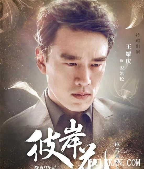 【美天棋牌】宋威龙王耀庆继《下一站是幸福》后再度合作?他们要演什么?