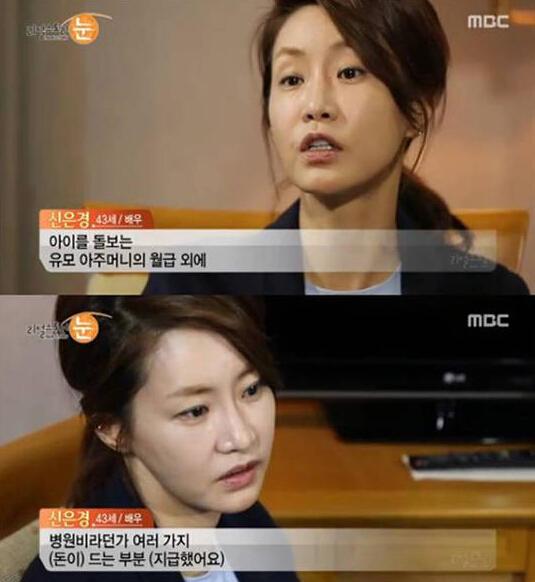 韩国女星申恩庆被曝弃养智障儿子 落泪告白