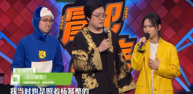 周笔畅:照着杨幂整结果整成了刘诗诗