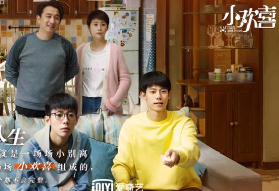 【美天棋牌】电视剧《小欢喜》黄磊海清引发高考家庭情感共鸣