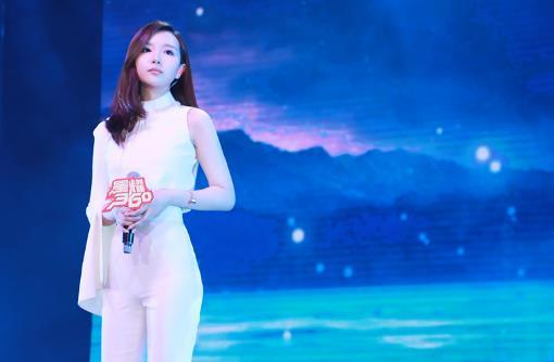《【恒耀代理平台】刘美麟、王晰助阵网游盛典 为中国游戏人加油喝彩》