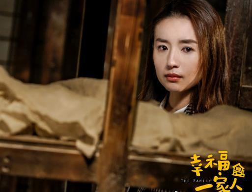【美天棋牌】李炜甜蜜开唱 演绎电视剧插曲《也许》