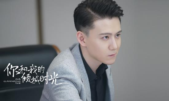 片名:全能男演员首次饰演鳌亚洲论坛会长 《你和我的倾城时光》《鼾声如雷》的赵