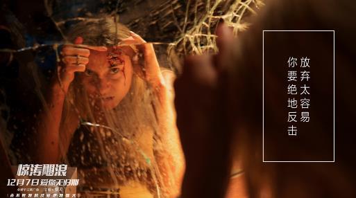 【美天棋牌】张天献唱好莱坞最疼爱情灾难大片《惊涛飓浪》 全球中文推广曲