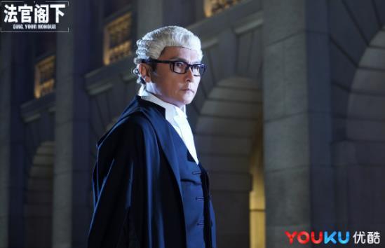 《【摩臣手机版登录地址】《是咁的,法官阁下》大结局温馨告别 优酷携手TVB交出高分律政答卷》