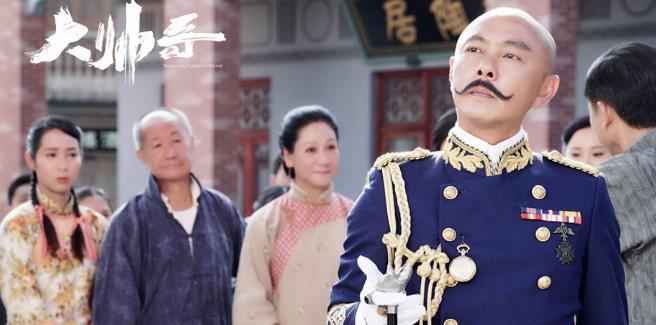 张卫健赴京宣传忙不停 《大帅哥》数据口碑双丰收