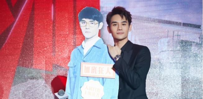 《大江大河》今日正式开播 王凯倾情诠释弄潮儿青年的逆袭人生