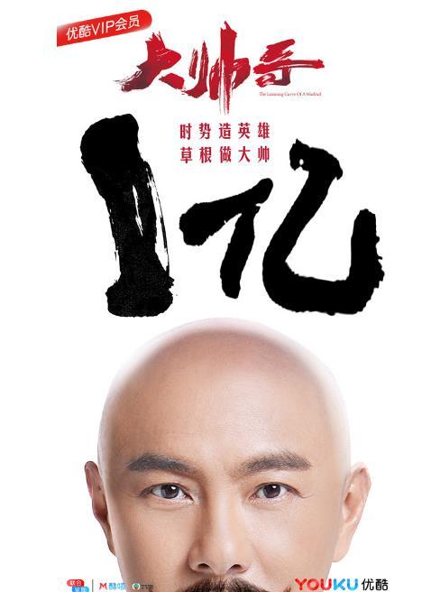 """张卫健《大帅哥》延续香港式幽默完美""""人设""""的电视剧场又一经典"""