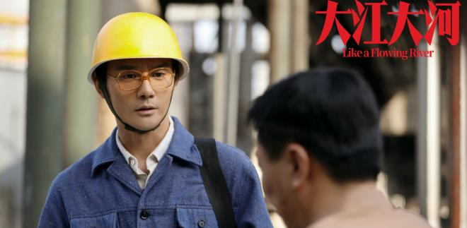 《大江大河》收视节节攀升 王凯用细腻演技征服观众